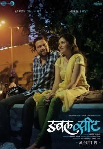 Double Seat (2015) Marathi Movie Poster
