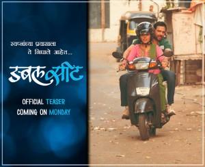 Double Seat (2015) Marathi Movie photo