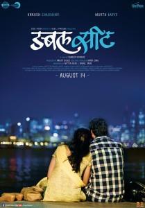 Double Seat (2015) Marathi Movie