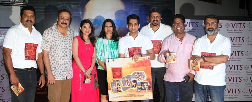 Shutter Marathi Movie Music Launch