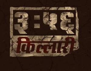 356-Killari-2015-Marathi-Movie