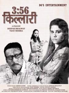 356-Killari-Marathi-Movie-Photo Poster