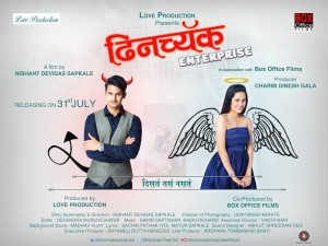 Dhinchyak-Enterprise-Marathi-Movie-Poster