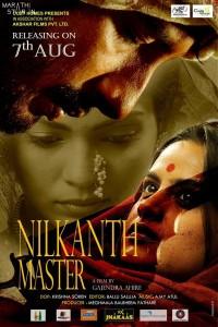 Nilkanth Master Marathi Movie Poster