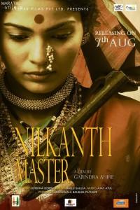 Nilkanth-Master-Marathi-Movie-Still-Photos 2