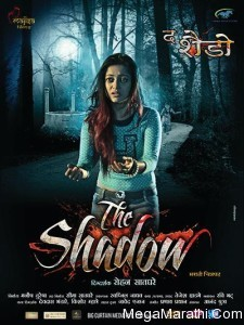 The Shadow Marathi Movie