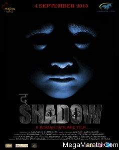 The Shadow Marathi Movie Posters