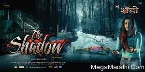 The Shadow Movie