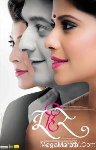 Tu-Hi-Re-2015-Marathi-movie.jpg