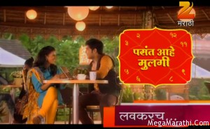 Pasant Aahe Mulgi Upcoming Zee Marathi Serial