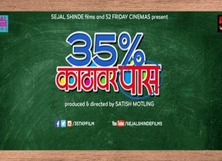 35% Katavar Pass Marathi Movie