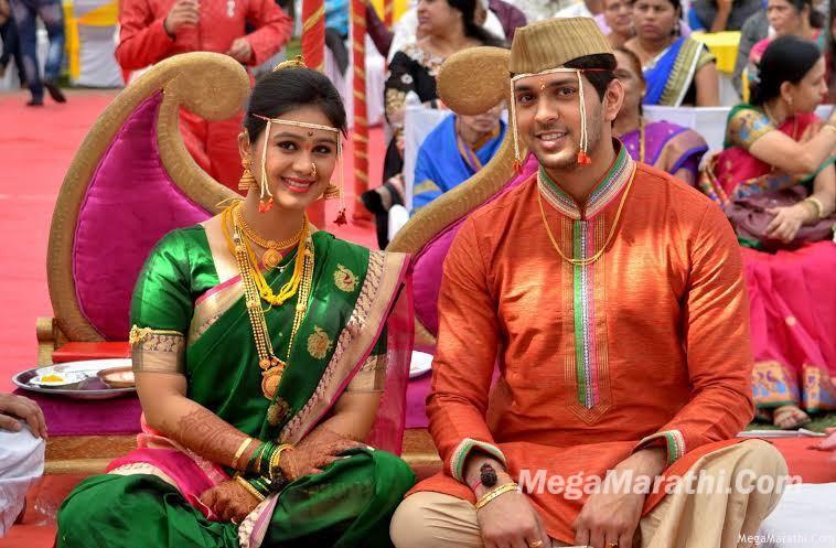 Mrunal Dusanis Real Marriage mrunal dusanis marriage photo gallery 12 ...