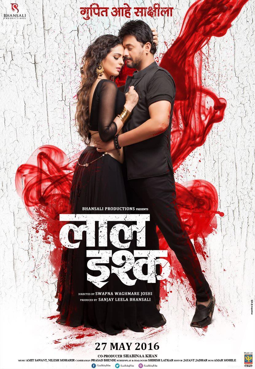 Laal Ishq Marathi Movie Poster
