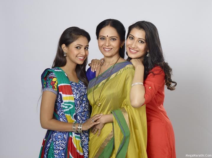 Lek Mazhi Ladaki Star Pravah Serial Aishwarya Narkar, Nakshtra Medhekar and Sayali Devdhar