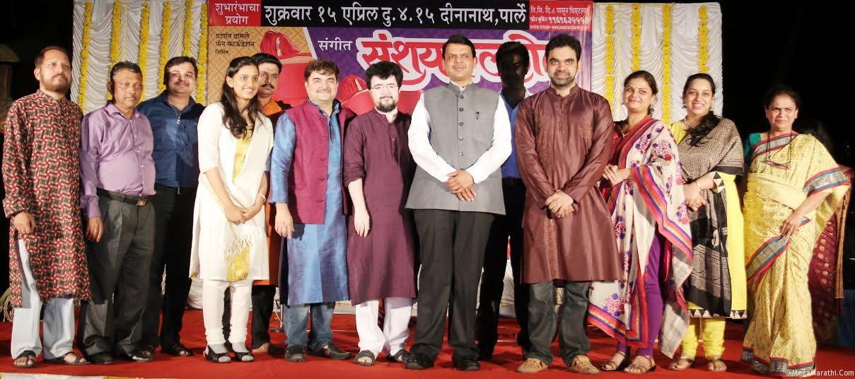 Sangeet Sanshay Kalhol Drama Launching