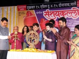 Sangeet Sanshay Kalhol Drama
