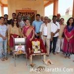 Truckbhar Swapn Marathi Movie