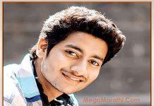 Aakash Thosar Biography Photos