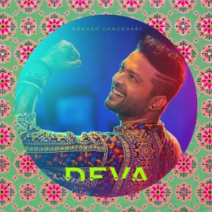 Deva Marathi Movie Ankush Chaudhari