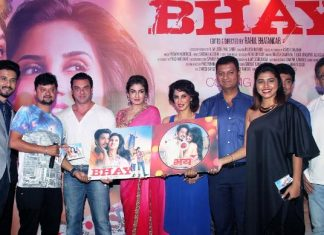 bhay-marathi-movie-music-launch
