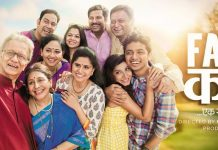 family-katta-marathi-movie-poster