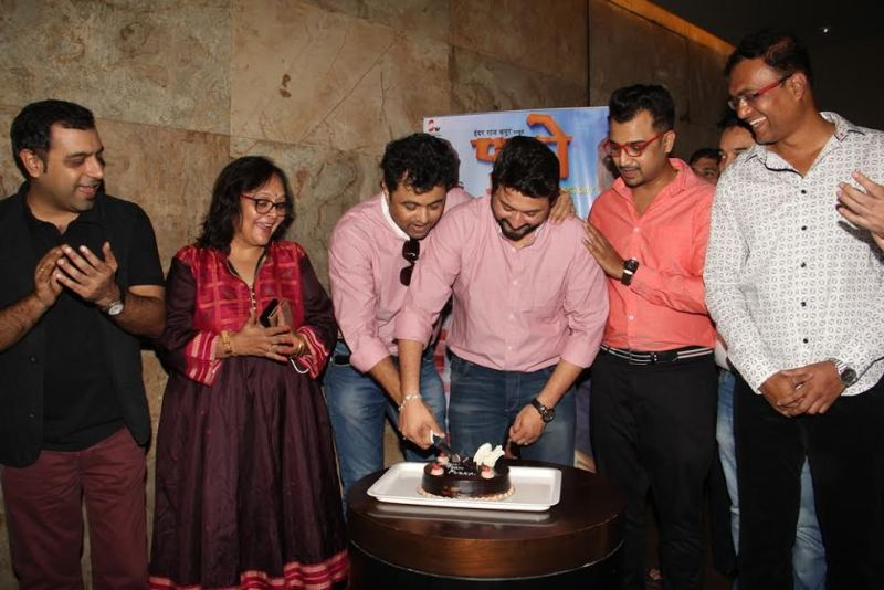 motion-poster-and-title-song-he-fugay-release-on-swwapnil-joshi-birthday
