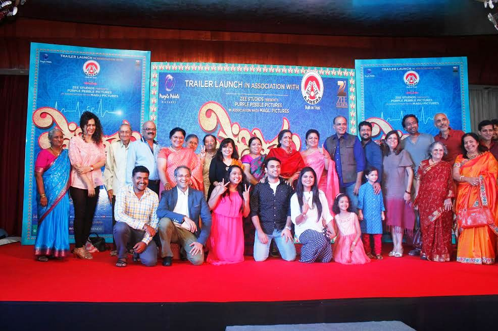 priyanka ventilator-trailer-launch-event