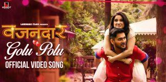 Golu Polu Official Song Released On Social Media