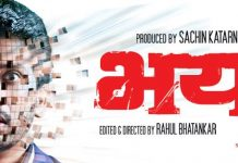 bhay-marathi-movie-featured-poster