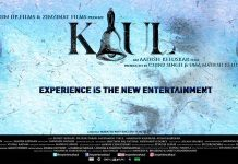 kaul-a-calling-marathi-movie-poster