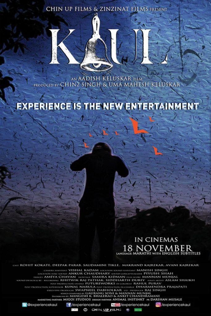 kaul-marathi-movie-poster