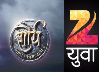 shaurya-zee-yuva-a-new-serial