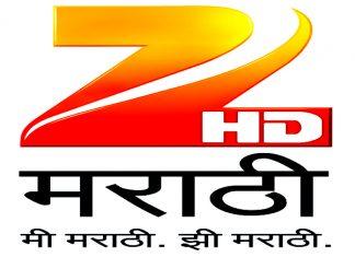 zee-marathi-hd-channel-launching