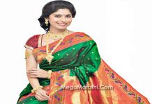 abhidnya-bhave-marathi-actress-biography-photo