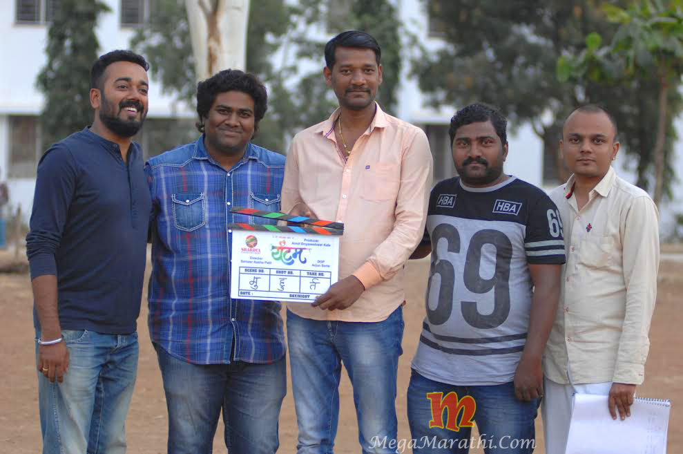 Cameraman Arjun Sorte, Director Sameer Asha Patil, Producer Amol kale, EP Ganesh Rasal and Writer Mehul Agh