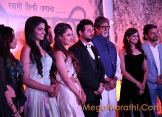 Choreographer Ganesh Acharya's New role Film Director