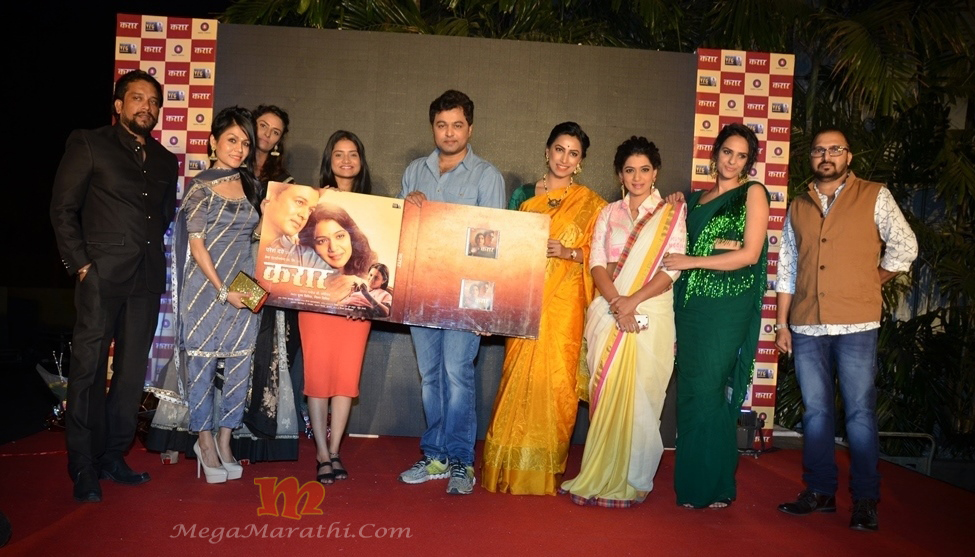 Karaar Marathi Movie Music Launch