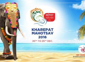kharepat-mahotsav-2016-will-be-held-from-20-th-to-25-th-december-at-alibaug