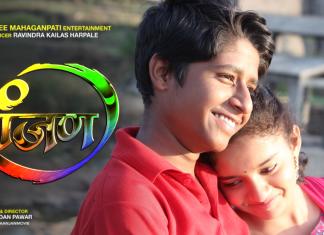 Yash and Gauri's Ranjan To Hit Cinemas On 17 February