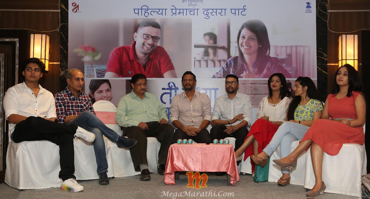 Ti Saddhya Kay Karte Zee Studios Marathi Movie Press Conference