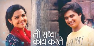 Laxmikant Berde Son, Abhinay Berde To Romance Arya Ambekar