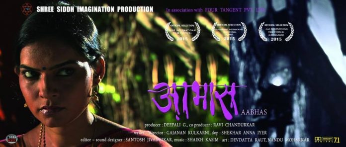Aabhas Marathi Movie Cover Poster