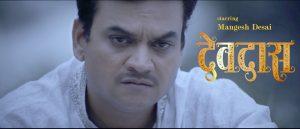 Devdas Marathi Movie
