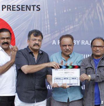 Love Betting Marathi Movie Muhurat By Jitendra Avhad