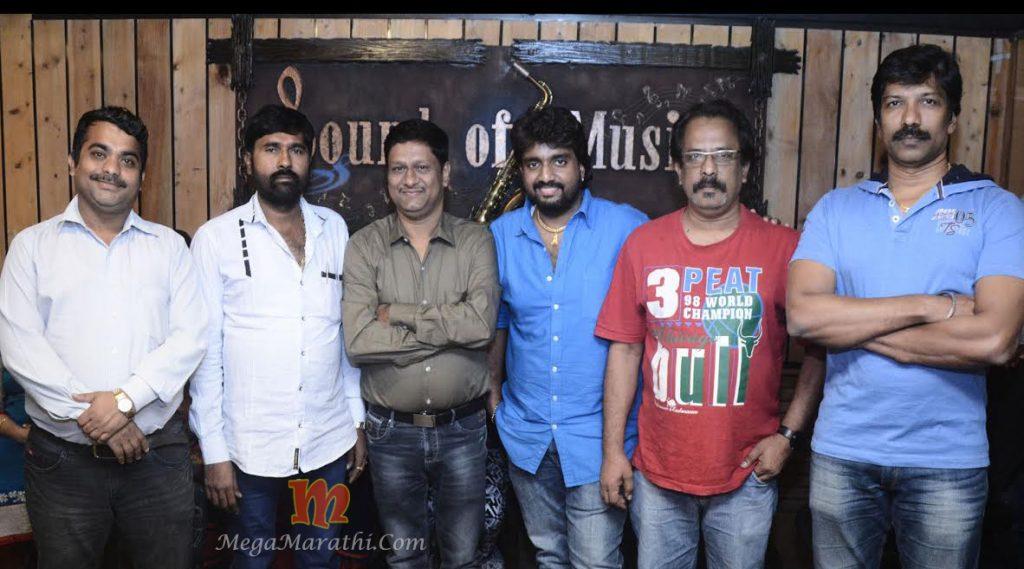 Odh Marathi Movie Team With Adarsh Shinde