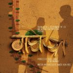 Wagherya Marathi Movie full Poster