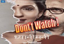 Why AB, Sallu, Sachin Khedekar And More Tweets 'Don't Watch' 'Dhyanimani'