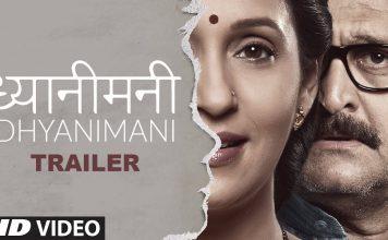 Amitabh Bachchan And Salman Khan Wishes Mahesh Manjarekar's 'Dhyanimani'