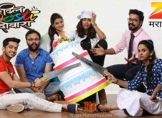 Dil Dosti Dobara Season 2, Coming Soon On Zee Marathi