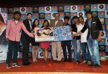 Premay Namah Movie Team With Shreyas Talpade